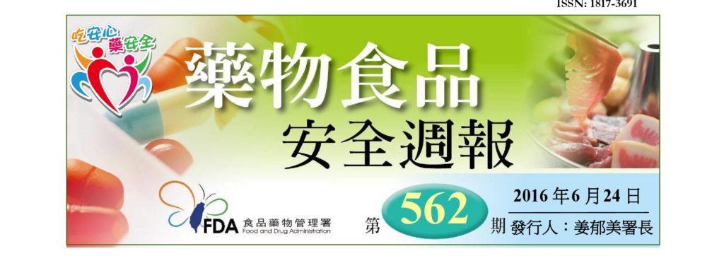 2.選購醃漬蔬菜4撇步-1-1