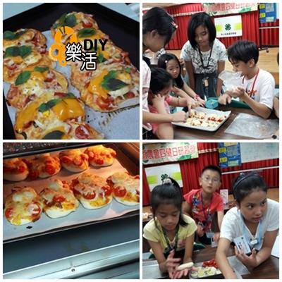 20160716 泰山區農會四健日研習營-瑪格莉特披薩DIY烘焙課程   課程紀事