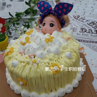 2017/08/21(一) 兒童烘焙班/青少年班 蛋糕裝飾-迷糊娃娃   招生中….