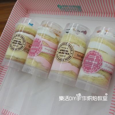 2017/07/12 (三)兒童烘焙班 -蛋糕推推筒 DIY課程  招生中…….