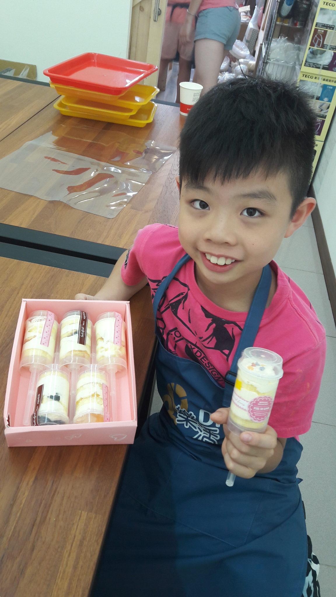 2017/07/12 兒童烘焙班 蛋糕推推筒DIY課程  -課程紀事